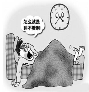 长期的失眠可能是那些原因造成的