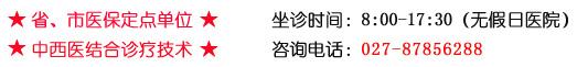 """在盛夏时节唱响青春的旋律——""""青春的力量"""""""